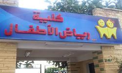 لجنه الحكم و المناقشة توصى بمنح درجة الدكتوراه للباحثة منيرة محمد
